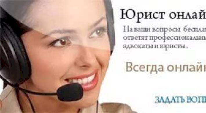 много юрист в україні онлайн безкоштовно раз наблюдал