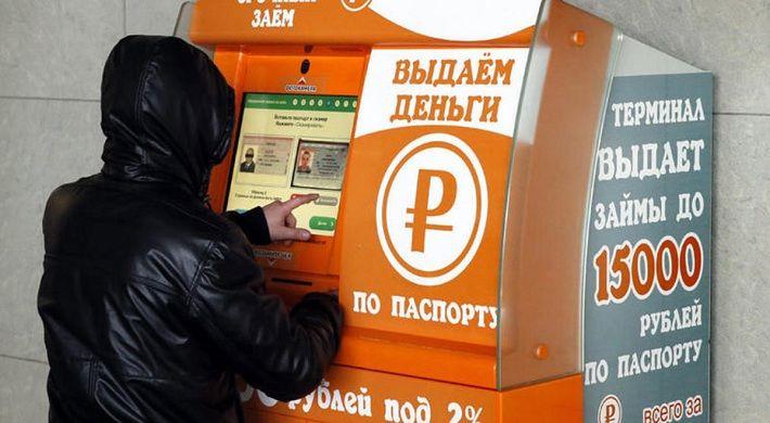 Восточный банк челябинск онлайн заявка на кредит наличными