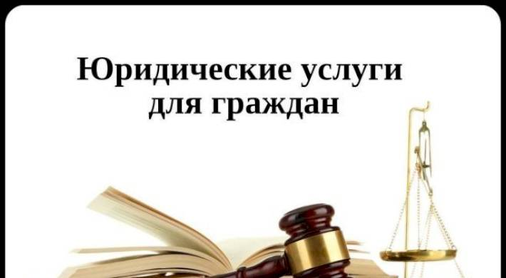 Онлайн консультация юриста бесплатно через скайп