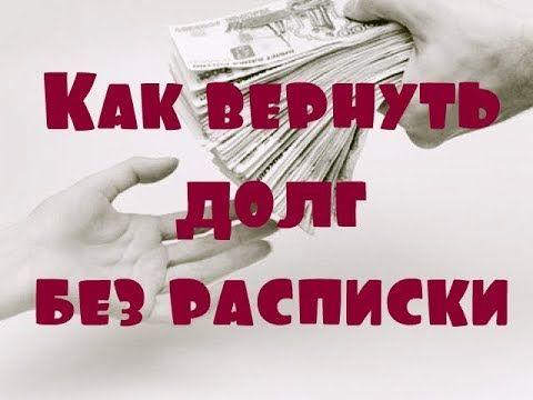 как заработать 100 тысяч рублей за месяц без вложений студенту