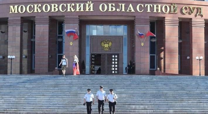 термобелье судьи московского областного суда для повседневной