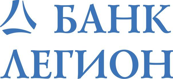 Изображение - Отзыв лицензии банка легион 30075e542992f76279625403a32a646d