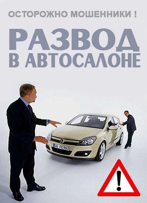 Благонадежные автосалоны москвы ломбард благо москва отзывы
