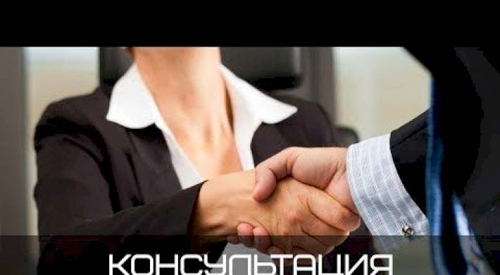 Бесплатная консультация юриста по гражданским делам