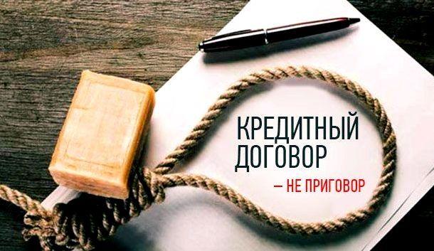 кредит 1 млн руб в сбербанке