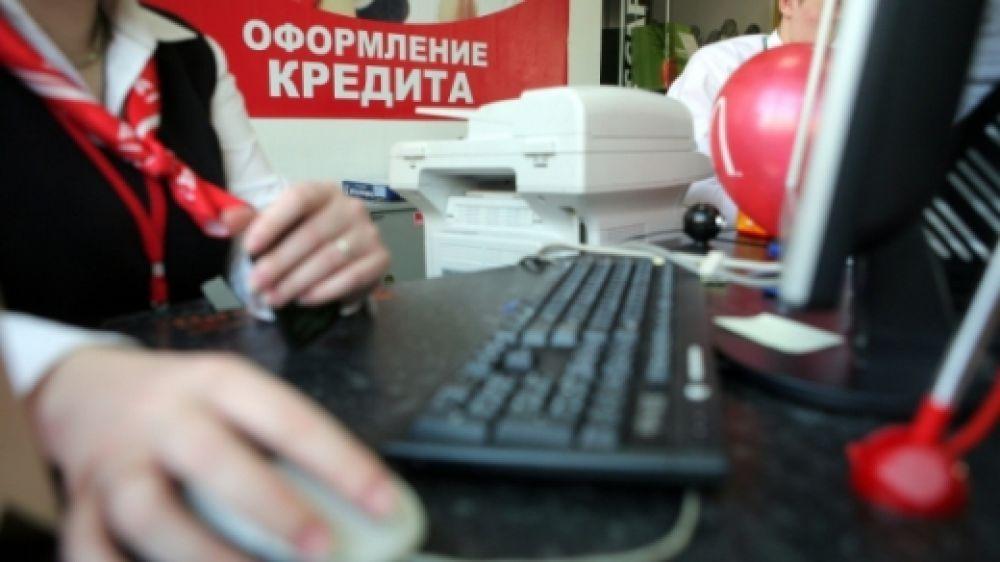 Как взять выгодный кредит с брокерами банки ростова на дону кредит онлайн