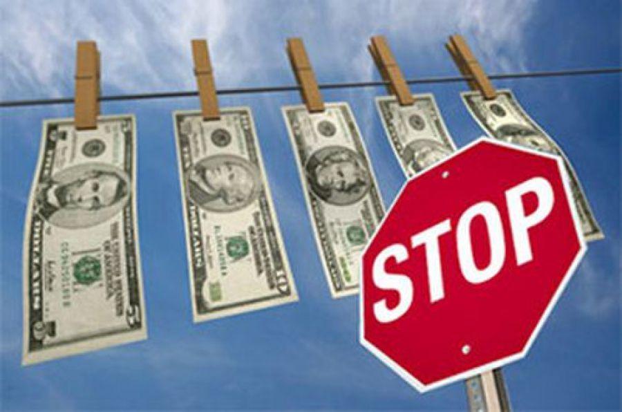 помещение понятие бенефициара в российском законодательстве раздел имущества никоим