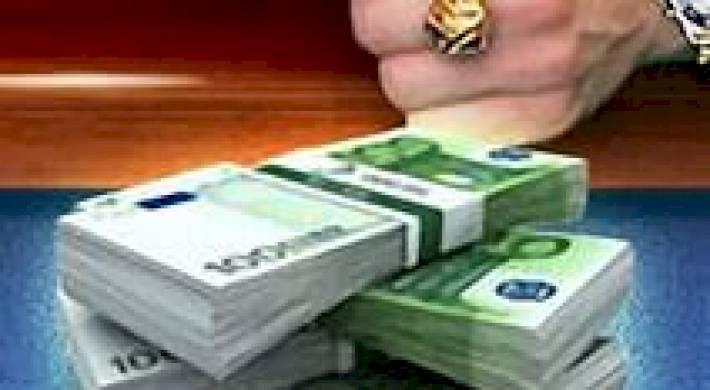 Как отмыть деньги через букмекерскую контору [PUNIQRANDLINE-(au-dating-names.txt) 65