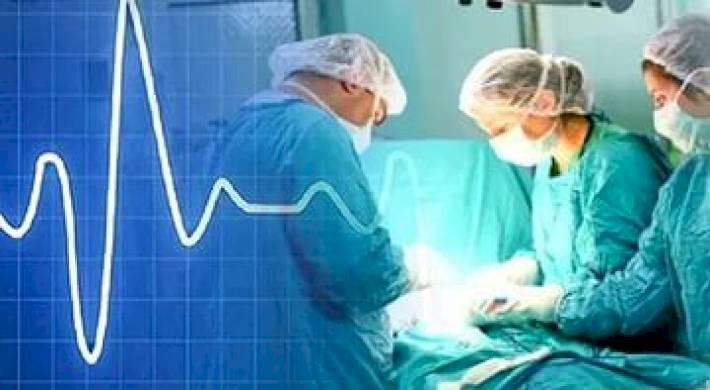 Медицинское обследование пенсионеров мвд