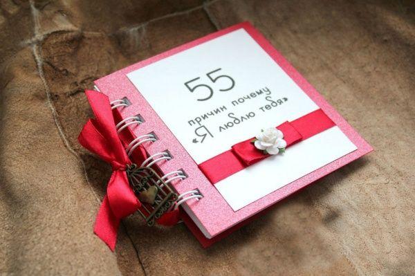 Подарок девушке на 23 года варианты 55