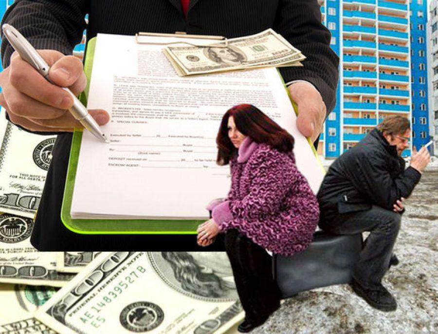 Минюст уточнил, у кого будут отбирать единственное жильё за долги.