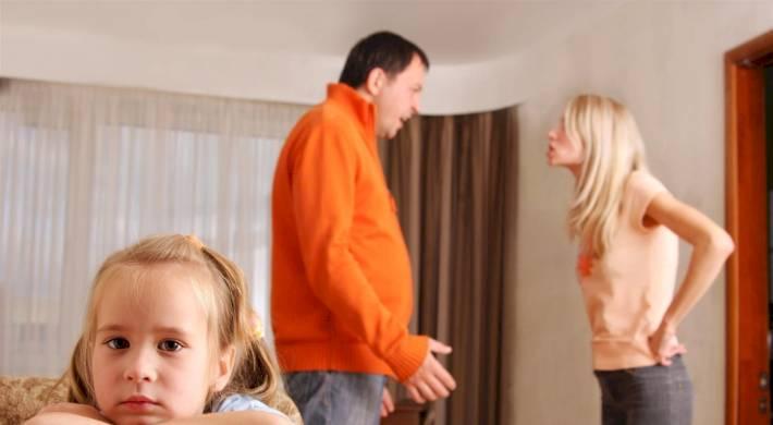 с фото ссорах родители детьми