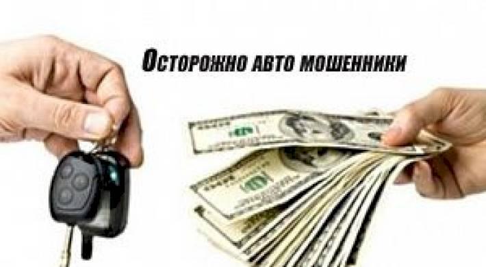 Обман в автосалоне – как обманывают в автосалонах, что делать, если обманули в автосалоне