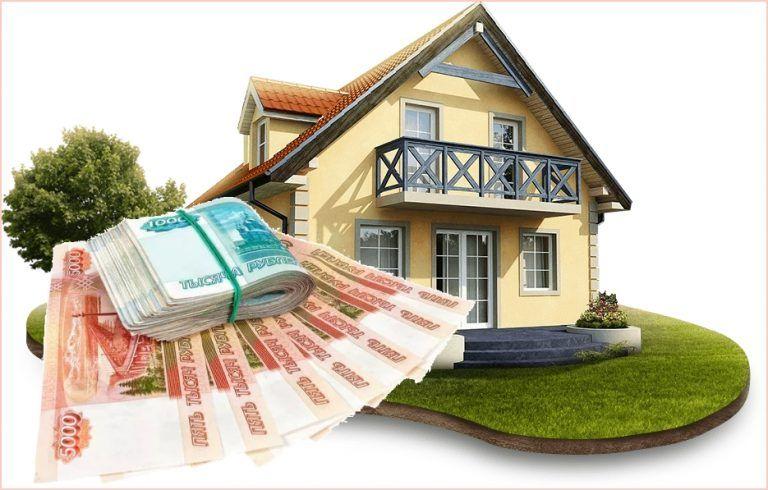 Кредит под залог недвижимости в крыму без подтверждения доходов