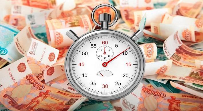 севергазбанк онлайн заявка на кредит