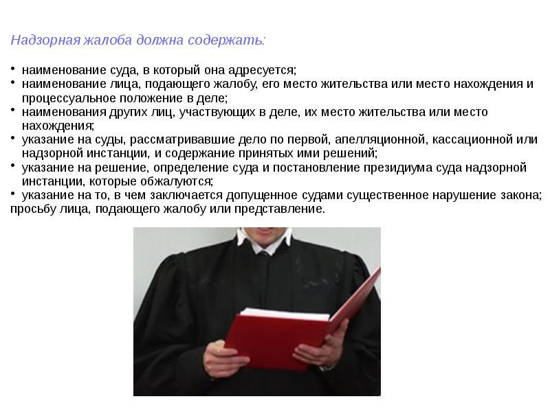 Право апелляционного обжалования судебных актов арбитражного суда и его субъекты