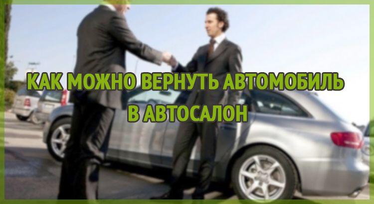 Характеристика на сотрудника юриста