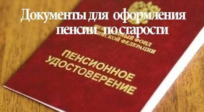 помощь в получении пенсии г нижневартовск способ добавить фото