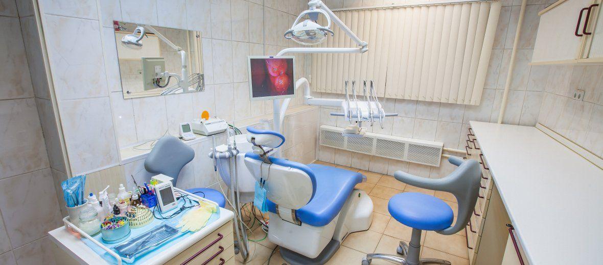 Как официально закрыть стоматологическую фирму