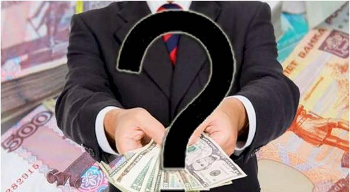 как мошенники обманывают со справками для кредита