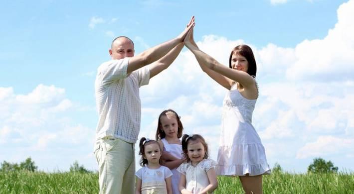 Списание ипотечного кредита при рождении второго ребенка