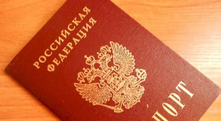 делать если ошибка в паспортных данных или иных данных Что делать если ошибка в паспортных данных или иных данных