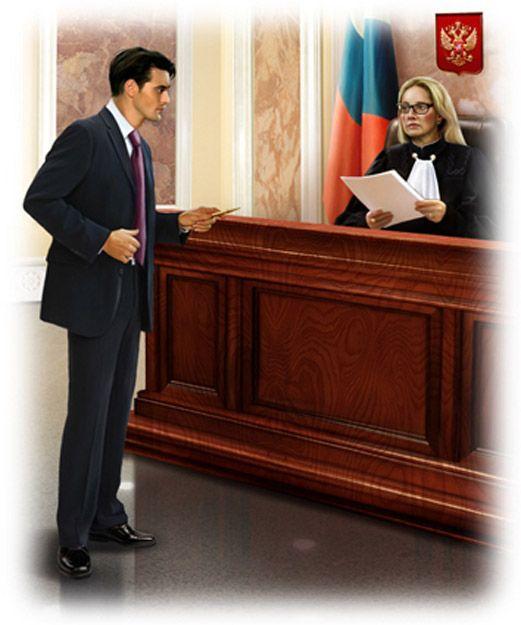 Особенности расмотрения дел о банкротстве в арбитражном суде