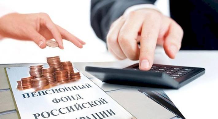 закрытие ип с долгами в белгороде