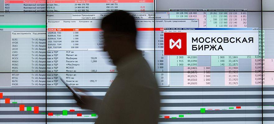 Время работы московской валютной биржи кто играет на форекс форум