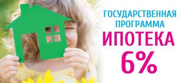 Можно получить субсидию если квартира в ипотеке как можно инвестировать накопительную часть пенсии