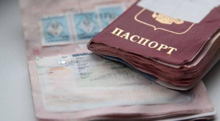 Что нудно для замены паспорта