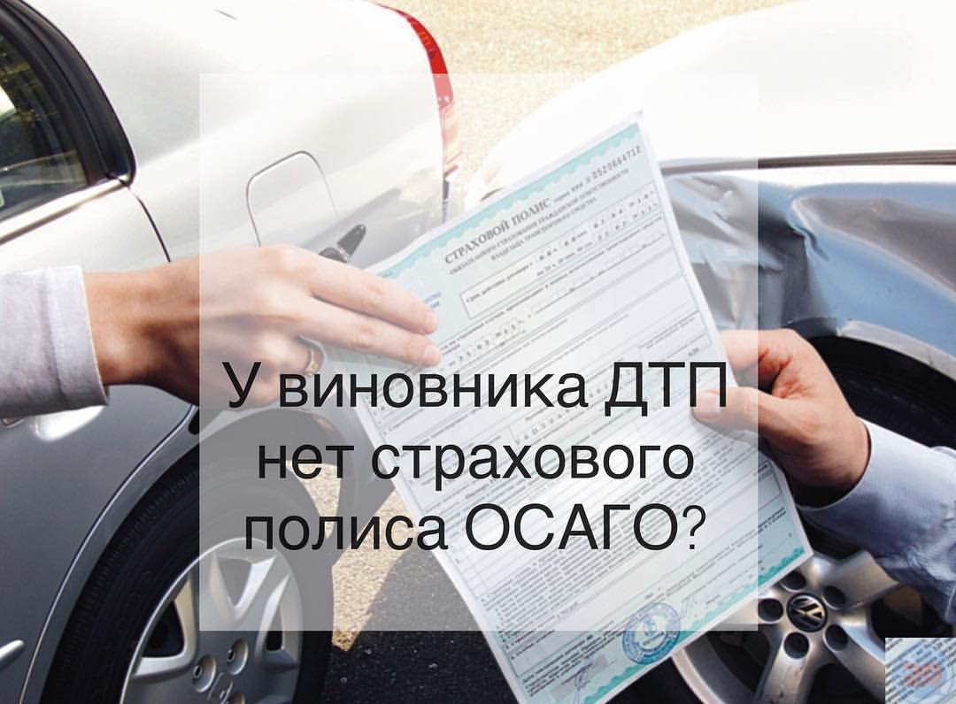 Гарантийноке письмо поставщику о выплате задолженности