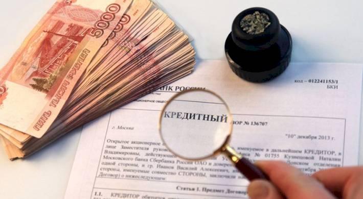 Кредитный потребительский кооператив омский капитал в россельхозбанке потребительский кредит