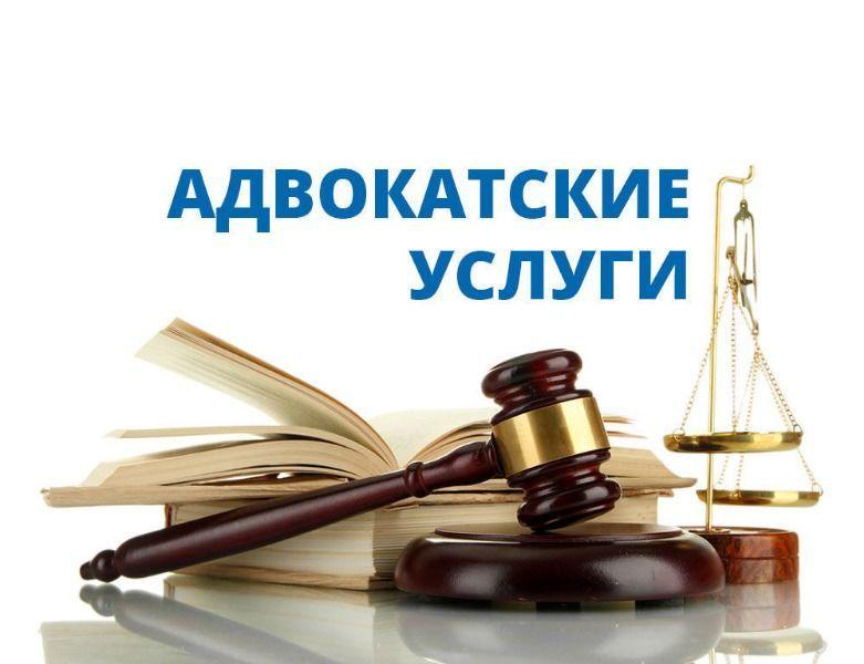 Ст 43 4 об арбитражных судах