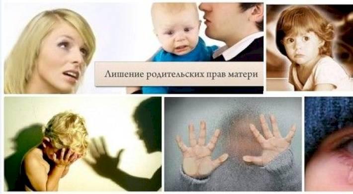 Что делать если органы опеки хотят подать в суд на лишение родительских прав