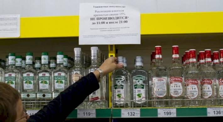 Закон о продаже алкоголя в новый год