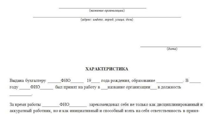 соглашение о возмещении ущерба причиненного в результате дтп