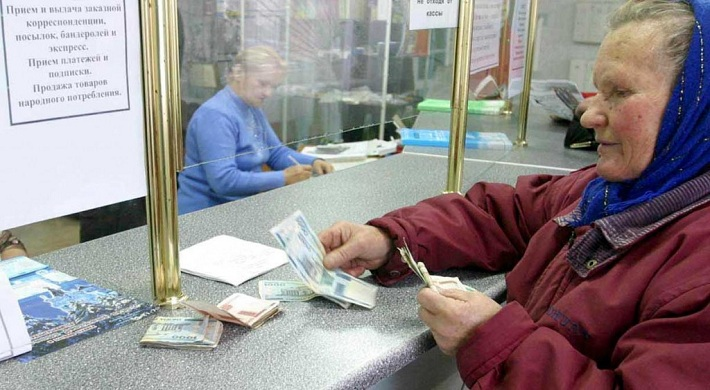 Что делать если не выдают пенсию - задержка пенсии что предпринимать