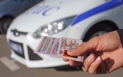 оба Замена водительского удостоверения был лишен это куда