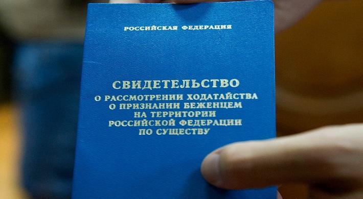 выплаты и пособия для беженцев в рф, оформление документов, куда обращаться