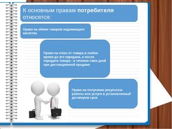 Товары работы услуги подлежащие лицензированию казахстанская бесплатная доска объявлений / подать объявление