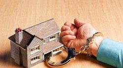 Хочу прдать квартиру арестованную банком выглядит просто