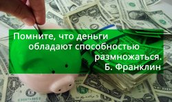 Открытка в которую вкладывают деньги