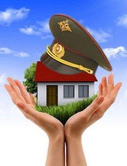 Изображение - Что нужно знать про росвоенипотеку роль и предназначение данной организации 45293b9ab3d8ae18a95025b6d8213d5c