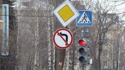 установка дорожных знаков устанавливает знак дороге