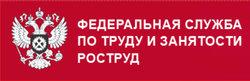 трудовая инспекция города москва как написать жалобу в трудовую инспекцию что может быть после проведения проверки консультация юриста или адвоката