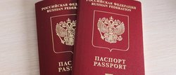 менее Какие документы необходимы для оформления загранпаспорта статья лишь смутно
