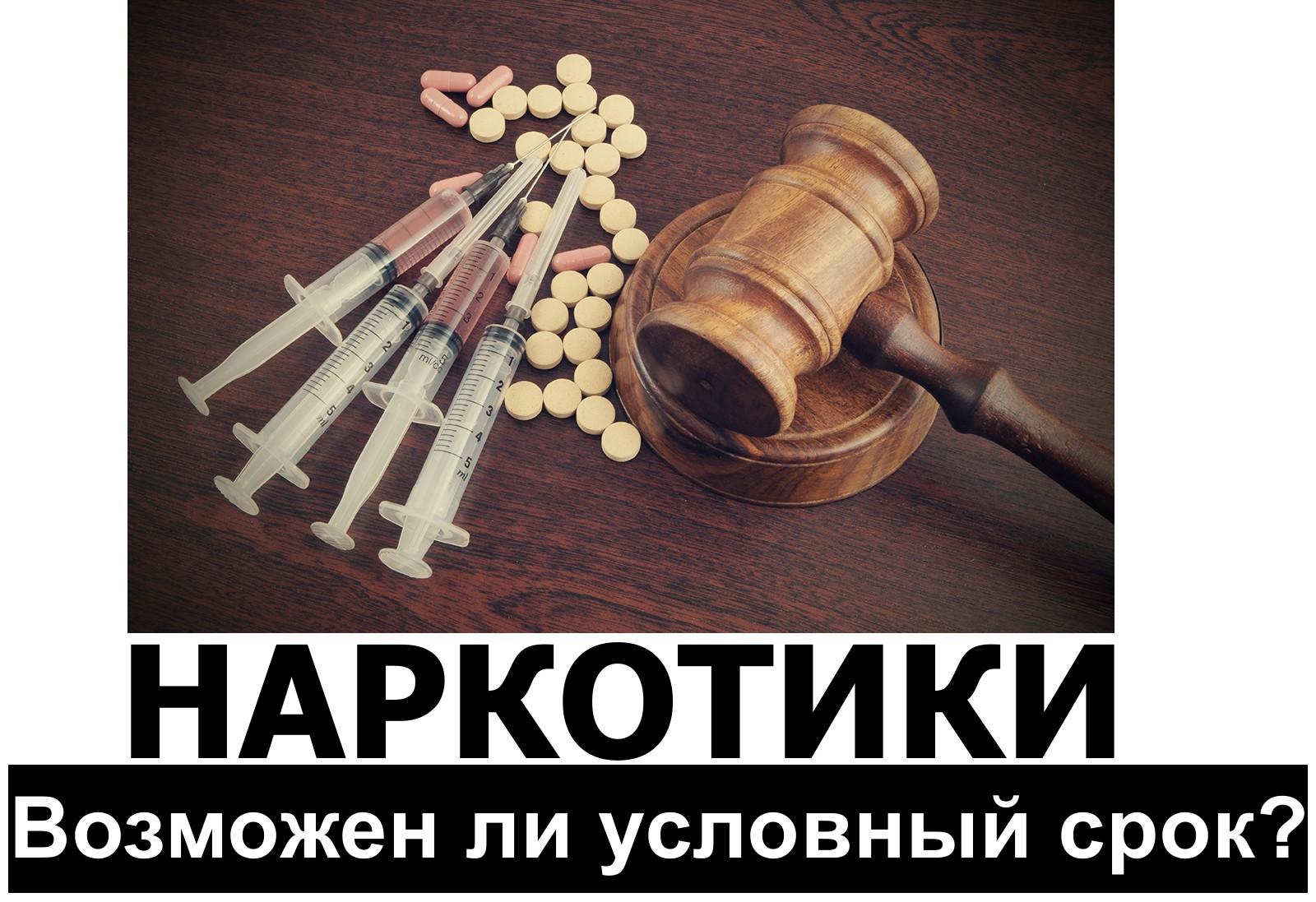 Привлечение адвоката к уголовной ответственности примеры