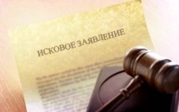 Исковое заявление в суд - правильно подать когда начинается гражданский процесс