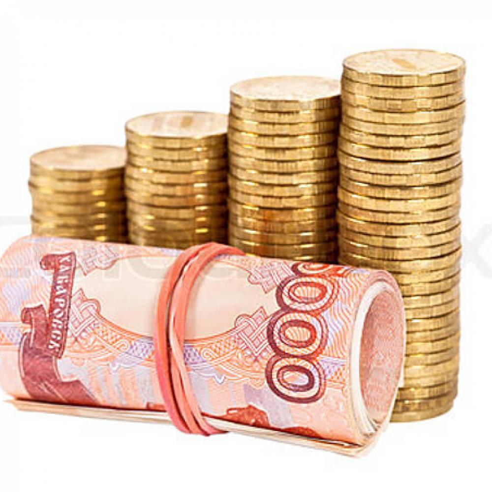 Как взять кредит с небольшими процентами онлайн погашення кредиту альфа банк